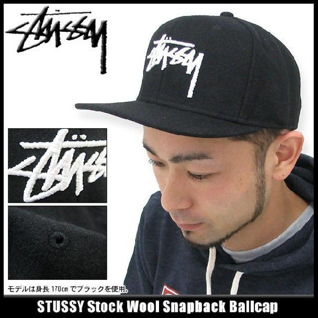 ステューシー STUSSY キャップ Stock Wool Snapback キャップ(stussy Stussy cap スナップバック メンズ  131264) aa7a2038ec5e