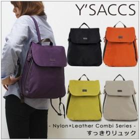 イザック Y'SACCS リュック Y52‐09‐03 バックパック デイパック リュックサック ビジネスリュックサック