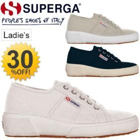 スペルガ SUPERGA レディース シューズ キャンバス インヒール 2905 COTW LINEA UP AND DOWN スニーカー 靴 女性 ウエッジ 正規品/S0001J0