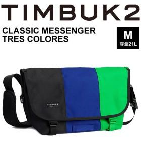 メッセンジャーバッグ TIM BUK2 ティンバック2 Classic Messenger クラッシックメッセンジャー トレス カラーズ Mサイズ 21L/ /197441814