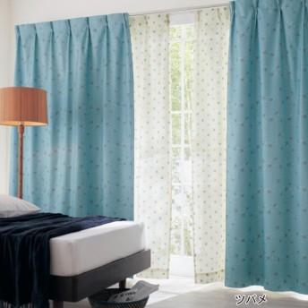カーテン カーテン 遮熱 遮光 防音カーテン 2枚 ツバメ 約100×110