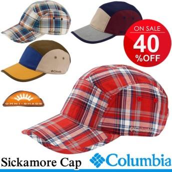 コロンビア Columbia キャップ 帽子 シッカモアキャップ トレッキング 登山 アウトドア/PU5119
