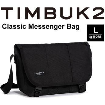 メッセンジャーバッグ TIM BUK2 ティンバック2 Classic Messenger Bag クラシックメッセンジャー Lサイズ 28L/ショルダーバッグ/110841042【取寄せ】