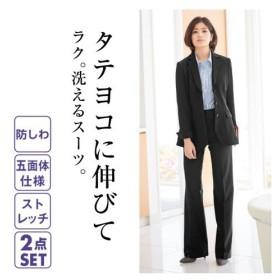 スーツ オフィス 大きいサイズ レディース タテヨコ ストレッチ ジャケット + パンツ 年中  15〜46号 ニッセン