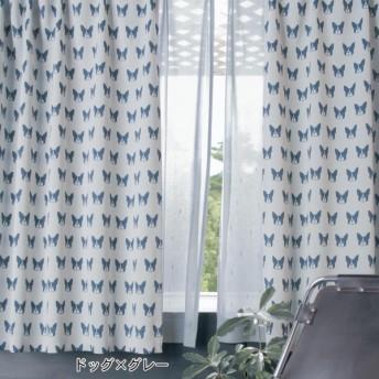 カーテン 安い おしゃれ レースカーテンセット 遮光カーテン&UVカット ミラーレースカーテンセット ドッグ×グレー 約100×110 4枚