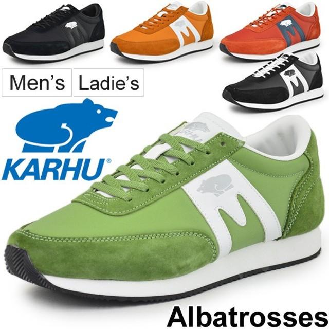 カルフ スニーカー メンズ レディース KARHU アルバトロス ALBATROSS ローカット 定番 カジュアルシューズ 北欧 熊 くま ロゴ 靴 正規品/Albatross-