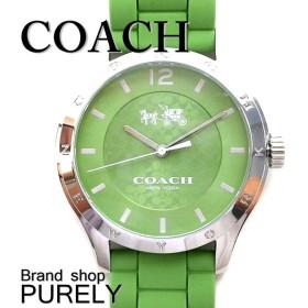 全品ポイント2倍 コーチ COACH 時計 レディース マディ ステンレス スチール 40MM ラバー ストラップ ウォッチ 腕時計 W6033 PST ピスタチオ