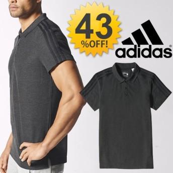 ポロシャツ 半袖 メンズ アディダス adidas 半袖シャツ 3ストライプ トレーニング サッカー スポーツ カジュアル ウェア 男性 S17663 クールビズ トップス/JPE73