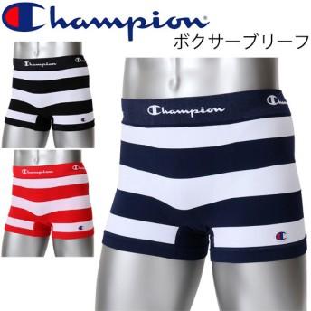 ボクサーパンツ メンズ チャンピオン champion シームレス ストライプ ボクサーブリーフ/アンダーウェア 男性 紳士 下着/CM6-M292【返品不可】