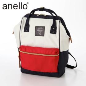 バッグ カバン 鞄 レディース リュック がま口デザインリュックサック カラー トリコロール