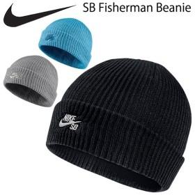 ナイキ nike メンズ ニットキャップ SB フィッシャーマン ビーニー  帽子 ニット帽 /628684