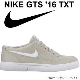 スニーカー メンズシューズ 靴 NIKE ナイキ GTS 16 TXTF ローカット 男性用 紳士靴 カジュアルシューズ/840300-003
