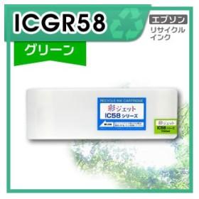 ICGR58 リサイクルインクカートリッジ グリーン