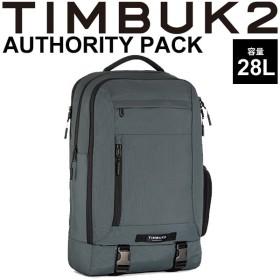 バックパック ティンバック2 TIMBUK2 ザ・オーソリティーパック The Authority Pack OSサイズ 28L/リュックサック ビジネス/181534730【取寄】