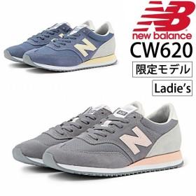 ニューバランス レディース スニーカー/NEWBALANCE CW620 Limited 婦人・女性用 靴 カジュアルシューズ リミテッドモデル/CW620