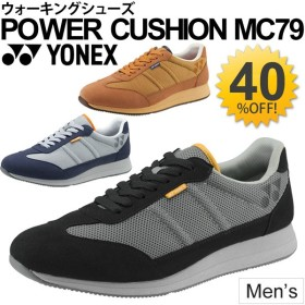 ヨネックス メンズ ウォーキングシューズ YONEX パワークッション 3.5E 軽量 男性 スニーカー 散歩 街歩き メッシュ/SHW-MC79