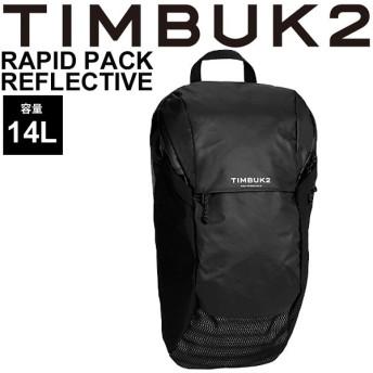 バックパック ティンバック2 TIMBUK2 ラピッドパック RAPID PACK ラピッドパック リフレクティブ OSサイズ 14L/メッセンジャー/55831017【取寄】
