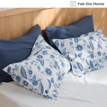 布団カバー 掛け布団カバー 綿100%ダブルガーゼの掛け布団カバー 枕カバー 単品 サラサ インディゴ 枕カバー約50×70cm用