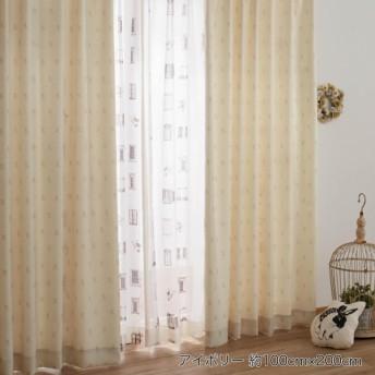 カーテン 安い おしゃれ レースカーテンセット ディズニー ミッキーマウスシルエットのカーテン&ボイルカーテンセット アイボリー 約100×135 4枚
