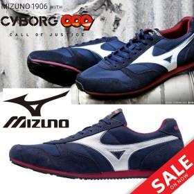ミズノ メンズシューズ MIZUNO RS88 CYBORG009 コラボモデル MIZUNO1906 サイボーグ009 ローカット スニーカー スポーツカジュアル 正規品 男性 靴 /D1GA1722
