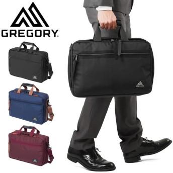 GREGORY グレゴリー COVERT MISSION カバートミッション ブリーフケース ビジネスバッグ リュック バックパック ブランド