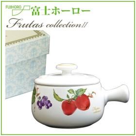 富士ホーロー フルータス コレクション2 ストーンウェア ミルク