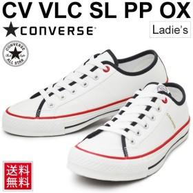 スニーカー レディース コンバース converse CV VLC SL PP OX 女性 ローカット シューズ 靴 トリコロール バルカナイズ 正規品/CVVLCSL-PPOX