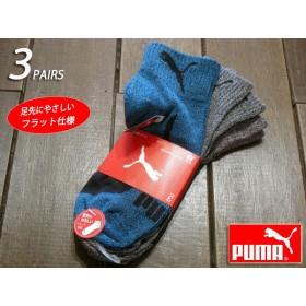 PUMA 靴下 -3足組 スポーツ クォーターソックス-  ミックス 3PAIRS 【5%OFF!!】 356-2935