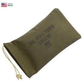実物 新品 米軍 スペアパーツバッグ(BAG,SPARE PARTS)デッドストック ミリタリー ポーチ バッグインバッグ 雑貨 グッズ 小物入れ 放出品