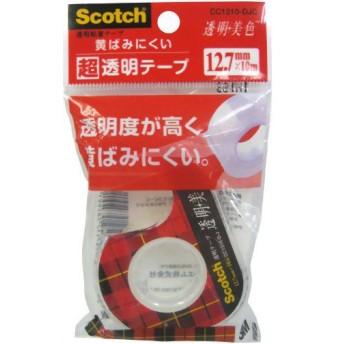 スコッチ 透明美色 超透明テープ 12.7mm CC1210-DJC