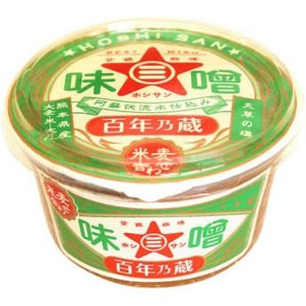 ホシサン 百年乃蔵 米麦あわせ 300g