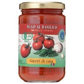 サポーリ・ディ・ガーザ 有機パスタソース トマト&オリーブ&ケッパー 280g