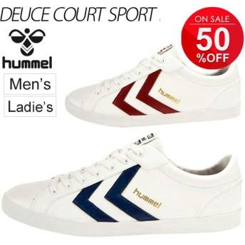 メンズ スニーカー レディース シューズ 靴 ローカット スポーツ カジュアル/ヒュンメル Hummel/REFLEX LOW/hm63657