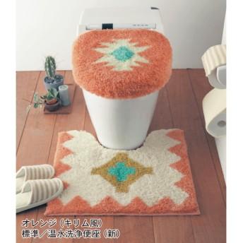 トイレマット トイレマットセット トイレマットのみ ロング 標準 おしゃれ 北欧 ふかふか ふわふわ 新生活 オレンジ キリム風 ロング(マット単品) 標準/O・U