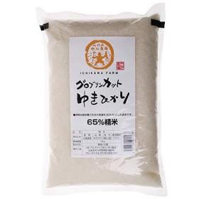 グロブリンカット ゆきひかり(65%精米)2kg