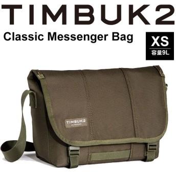 メッセンジャーバッグ TIMBUK2 ティンバック2 Classic Messenger Bag クラシックメッセンジャー XSサイズ 9L/ショルダーバッグ/110816634【取寄せ】