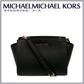 Michael Michael Kors ミディアム メッセンジャー Selma(セルマ)MD MESSENGER 30T3GLMM2L ブラック SAFFIANO LEATHER