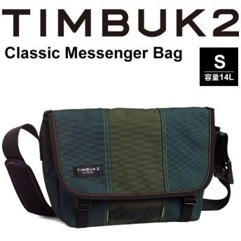 メッセンジャーバッグ TIMBUK2 ティンバック2 Classic Messenger Bag クラシックメッセンジャー Sサイズ 14L/ショルダーバッグ/110827478【取寄せ】