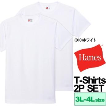 ヘインズ メンズ インナーシャツ Hanes 部活魂 魂シリーズ ドライシャツ クルーネック Tシャツ スポーツ 男性 3L-4Lサイズ 下着 白/HM1-G704-3L4L