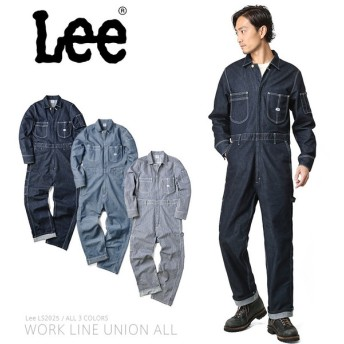 セール20%OFF!Lee リー WORK LINE ユニオンオール ツナギ つなぎ メンズ ワークパンツ 作業服 アメカジ LS2025 ブランド