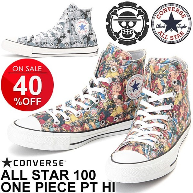 コンバース シューズ レディース メンズ converse ALL STAR  ワンピース PT HI 100周年 スニーカー 限定 ONE PIECE 1CK827 1CK828 正規品/ONEPIECE-HI