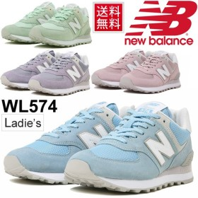 ec76e7a85be0b レディーススニーカー NEWBALANCE ニューバランス シューズ ローカット カジュアルシューズ 女性 b幅 靴 正規品 newbalance 運動