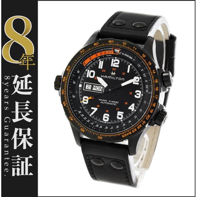 871f1fe3e4 ハミルトン カーキ アビエーション X-ウィンド 腕時計 メンズ HAMILTON H77785733_8