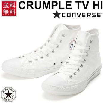 コンバース ハイカット スニーカー converse ALL STAR メンズ レディース オールスター クランプルTV HI ホワイト 白 23.0-27.0cm 正規品/1CK337