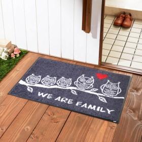 玄関マット おしゃれ マット 並んだふくろう柄の泥落とし屋外玄関マット 約50×75cm