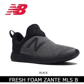 ニューバランス new balance スニーカー FRESH FOAM ZANTE MLS B BLACK スリッポン メンズ レディース MLSZANTB 日本正規品 【靴】