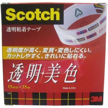 スコッチ 透明美色 超透明テープ 15mm BH-15