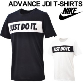 ナイキ メンズ 半袖シャツ NIKE アドバンス JDI Tシャツ ランニングウェア スポーツ カジュアル トップス 男性 正規品/805242