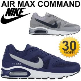 NIKE ナイキ AIR MAX COMMAND ローカット メンズ 629993