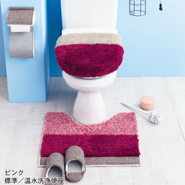 トイレマット トイレマットセット おしゃれ 北欧 ロング ふかふか ふわふわ ピンク ロングマット&温水洗浄便座フタセット